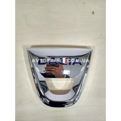 Логотип (Значок) Dacia передний Dacia Lodgy Оригинал 628908295R